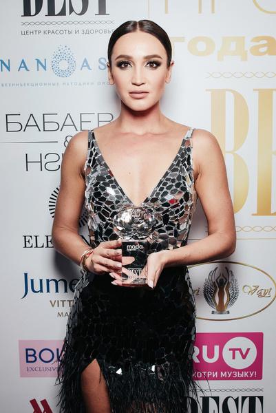 Ольга Бузова получила премию журнала «MODA topical»