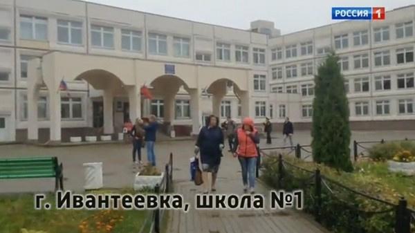 Школа, где произошло ЧП