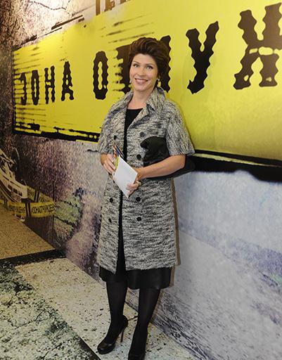 Светлана Камынина