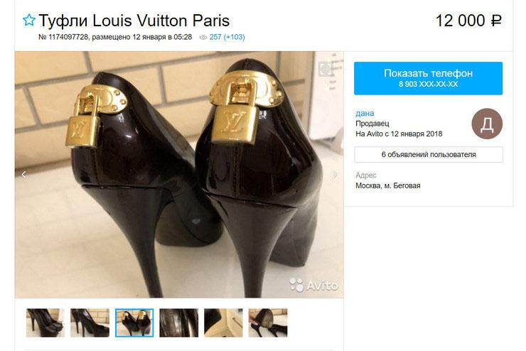 Туфли на 11-сантиметровом каблуке, купленные звездой в Париже