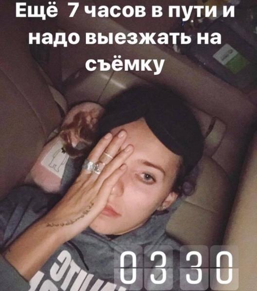 Регина Тодоренко рассказывала о происходящем в режиме реально времени
