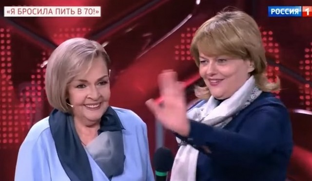 Ирина Акулова и Александра Яковлева долгие годы были в сорре, где сейчас помирились
