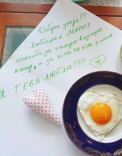 Мария Адоевцева получила трогательное послание