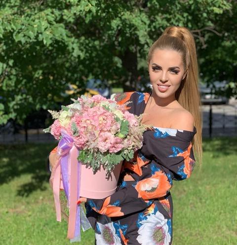 Юлия Ефременкова