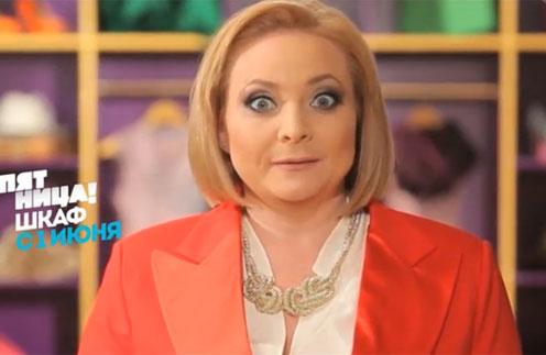 Светлана Пермякова в новой для себя роли телеведущей
