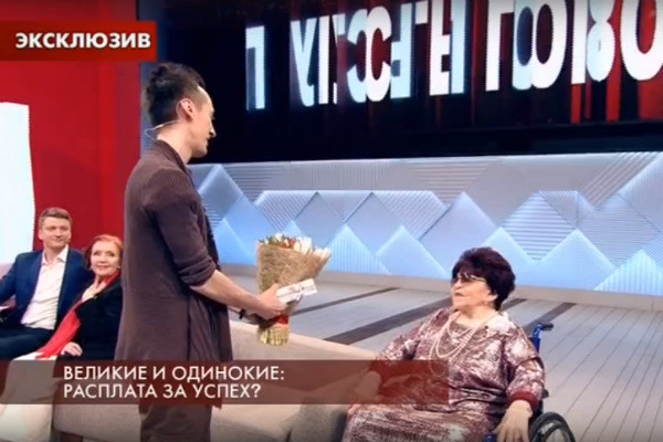 Тимур хочет общаться с бабушкой