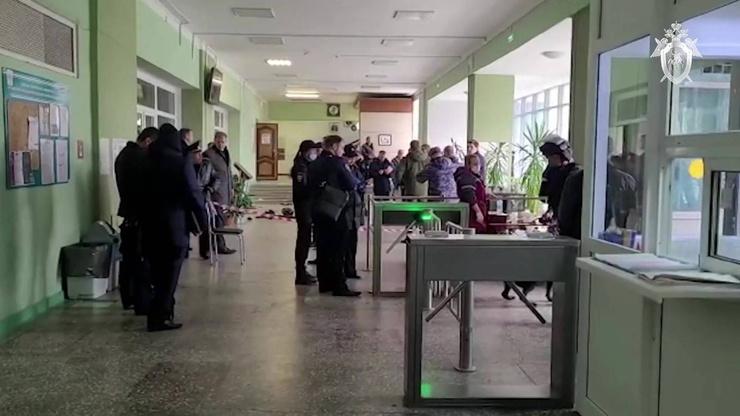 Убийца ворвался в здание ПГНИУ