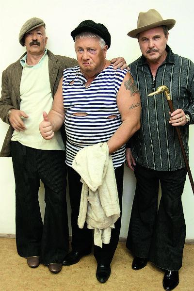 Александр Розенбаум, Владимир Винокур и Лев Лещенко в образах на концерте по случаю дня рождения Иосифа Кобзона, 11 сентября 2009 года