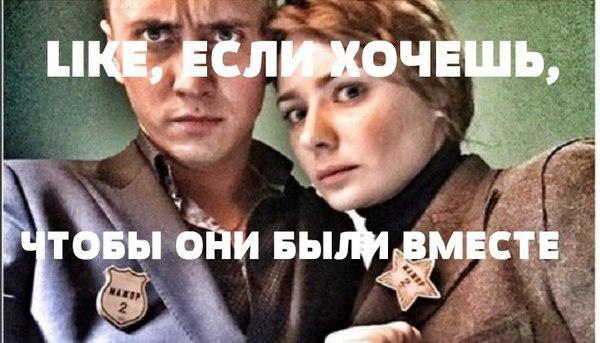 Новости: «Мажор-2»: отношения актеров, проблемы на съемках и все, что осталось за кадром – фото №13