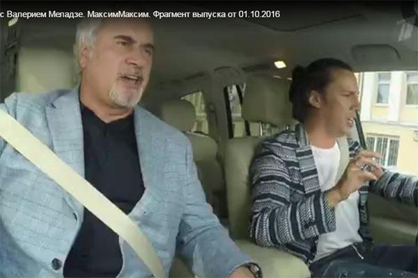 Валерий Меладзе на шоу Максима Галкина