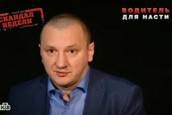 Водитель Волочковой отрицает обвинения в свой адрес