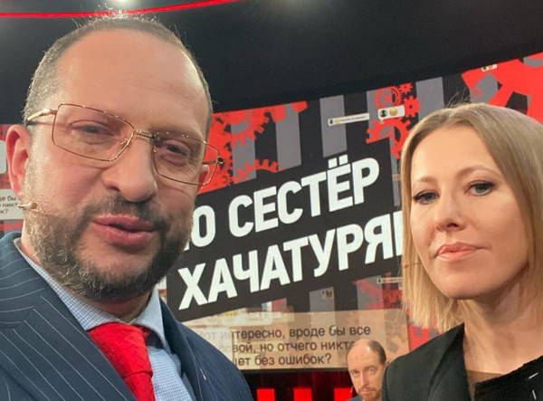 Александр Бенхин и Ксения Собчак