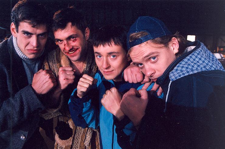 Павел Майков с коллегами по «Бригаде»