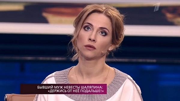 Нынешняя жена экс-супруга Татьяны Альбина