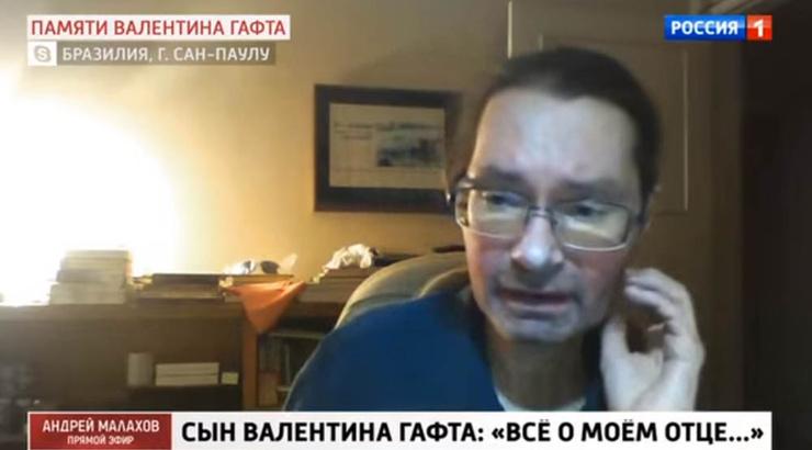 Сын актера Вадим Никитин