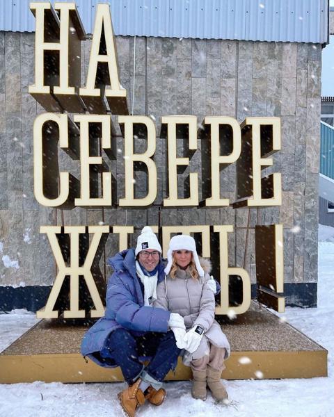 Андрей Малахов и Наталья Шкулева каждый год удивляют гостей не только вкусными угощениями, но и культурной программой.  В этом году была заложена новая традиция - праздник на родине телеведущей.