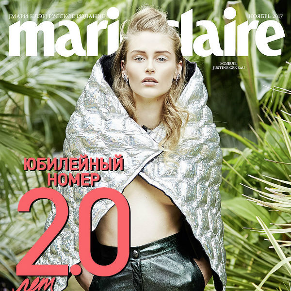 Стиль жизни: Super cover by Ana Strumpf: креативный проект Marie Claire и Nina Ricci – фото №2