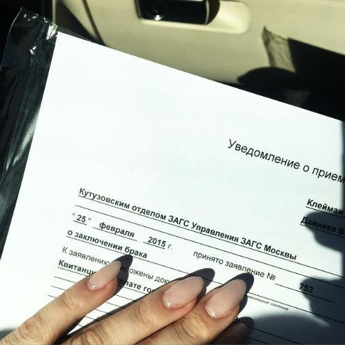 Новости: Виктория Дайнеко подала заявление в загс – фото №2