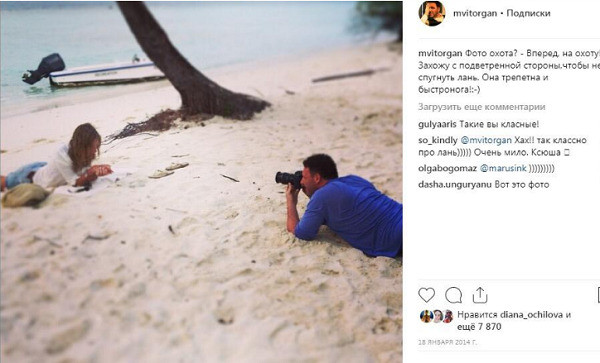 Подобную фотосессию Ксения и Максим устраивали четыре года назад