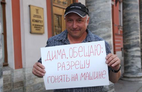 Дмитрий Кучеров: «Дима обожает скорость и автомобили, но сейчас ему экстрим противопоказан. Пусть постарается в Сочи – и, так уж и быть, прокатится с ветерком»